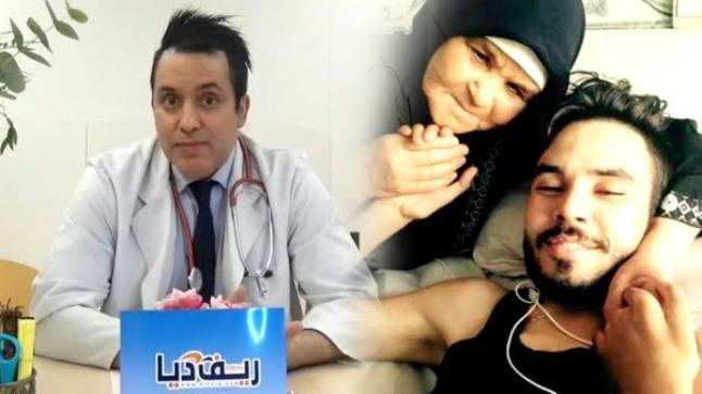 شاهدوا.. الدكتور الحمدوشي يتحدث عن اخر مستجدات الحالة الصحية للشاب وليد امعنكاف بالمانيا