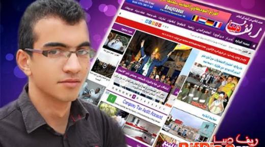 """الإعلامي المتميز """"ياسين الحسناوي"""" ينضم إلى أسرة """"ريف دييا"""""""