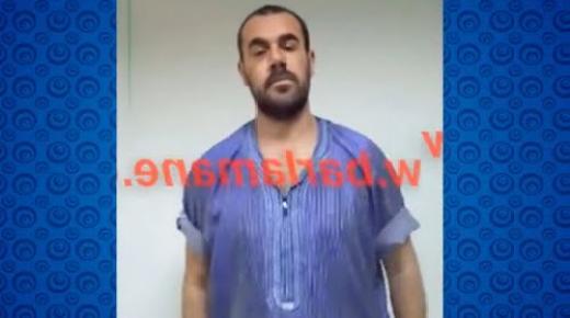 الزفزافي يظهر في شريط فيديو لاول مرة من داخل سجنه (فيديو)