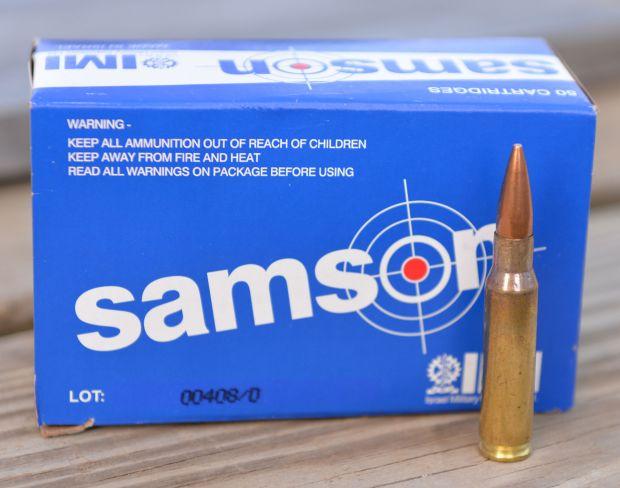 Samson 150 FMJ