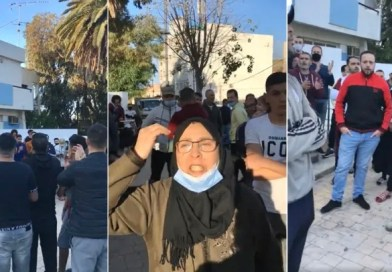 Al Hoceima: Sit-in in Solidarität mit Amine Abdouni