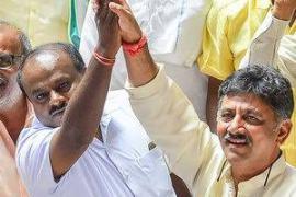 Congress-JD(S) unity