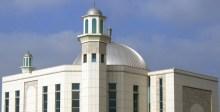Baitul Futuh mosque, England crop