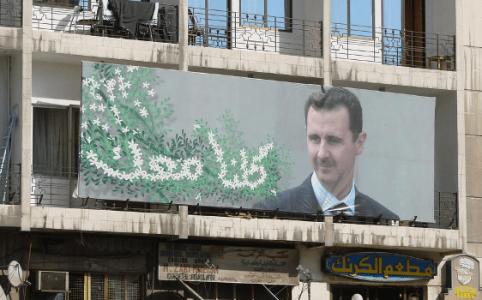 Bashar al-Assad propaganda, September 2007 by Michael Goodine