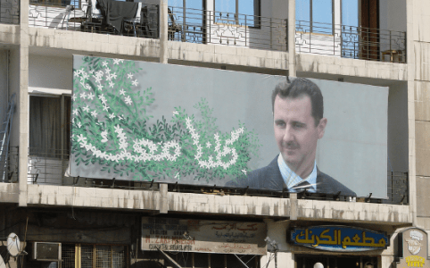Bashar al-Assad propaganda, September 2007 by Michael Goodine