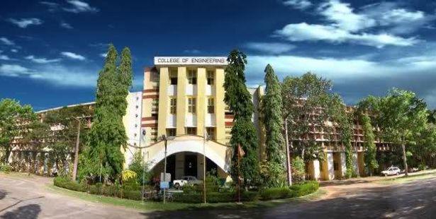 college_of_engineering