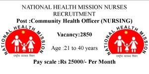 National Health Mission Nursing jobs 25,000 Salary
