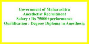 Anesthetist Job Opportunities in Maharashtra 2021
