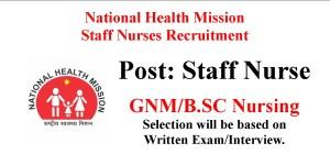 NHM Staff Nurse Jobs Maharashtra 2021