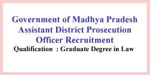 92 Graduate Degree in Law form recognised University Job Vacancies