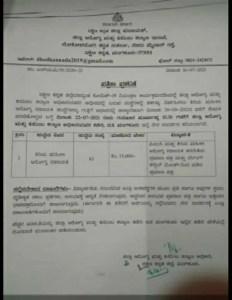 83 Staff Nurse Jobs- DHO Mangalore
