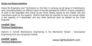Diploma in Aircraft Maintenance Engineering in the Mechanical Stream / Aeronautical Engineering Jobs