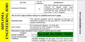 Instrument Mechanic Job Opportunities- 32 Vacancies