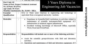 3 Years Diploma in Engineering Job Vacancies