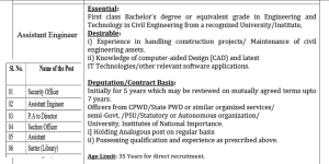 Assistant Engineer Jobs- 53100 as per 7th CPC