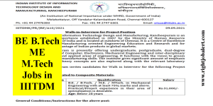 BE B.Tech ME M.Tech Jobs in IIITDM
