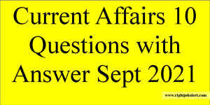 Current Affairs 10 Questions with Answer Sept 2021