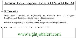 Electrical Junior Engineer Jobs- BFUHS- Advt No. 14