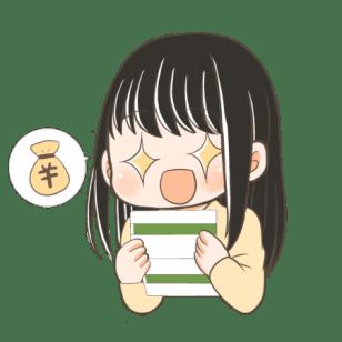 お金をGET