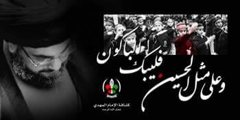 hassan_poster.jpg