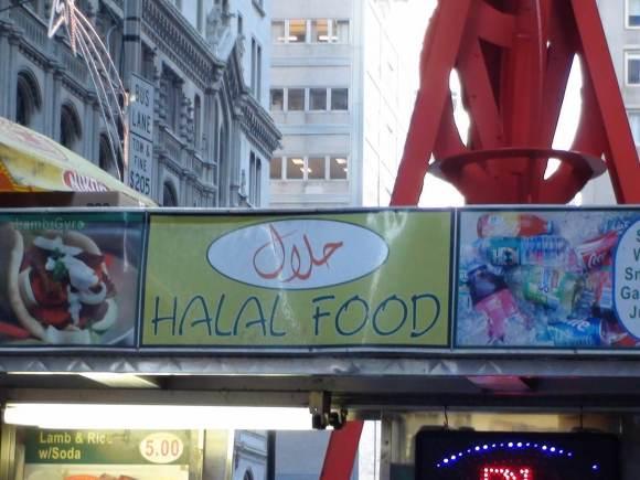 Halal_Food_NYC_2
