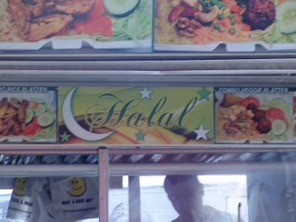 Halal_Food_NYC_3