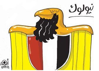 Egypts_New_Looki