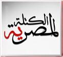 The_Egyptian_Bloc_Coalition