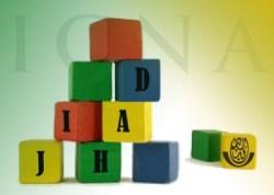 ICNA_Jihad
