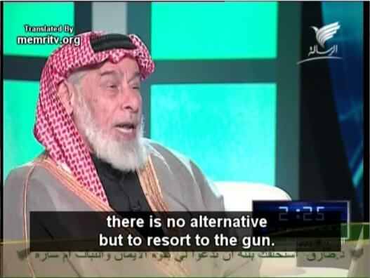 Sheikh_Ahmad_Al-Kubeisi_Resort_to_Guns
