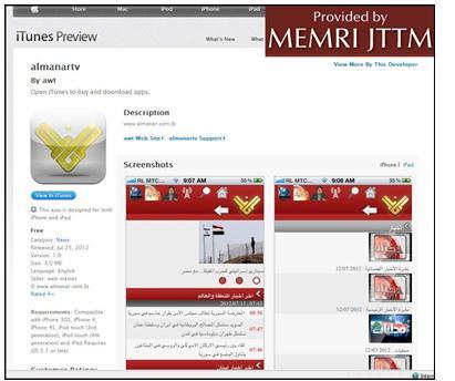 Hizbullah_On_Apple_iPad_and_iPhone