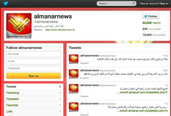 Hizbullahs_Al-Manar_Twitter_Account