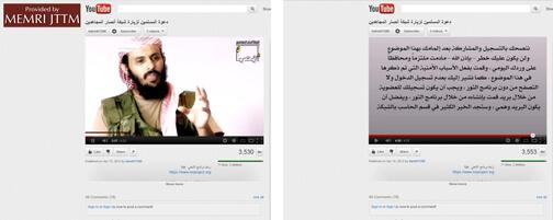 Abu_Hurayrah_al-Sanai_praising_jihadi_Internet_forums14_________Screenshot_of_Tor_program_from_AMAF_instructional_video15