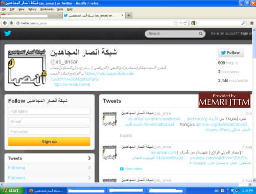 Ansar_al-Mujahideen_Twitter_Homepage