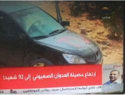 Car_belonging_to_senior_Hamas_operative_Muhammad_Riad_Shamlakh_marked__TV