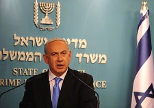 PM_Netanyahu_News_Conference_Announcing_Cease_Fire