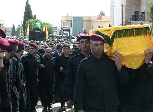 Abu Abbas funeral procession