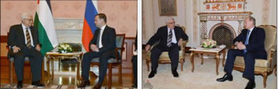 Mahmoud Abbas visits Russia Left With Prime Minister Medvedev Right With President Putin