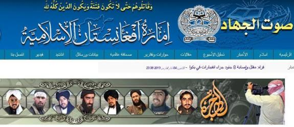 Taliban Internet Media Networks Online
