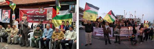 A rally in Qalqiliya marking Palestinian Prisoner Day
