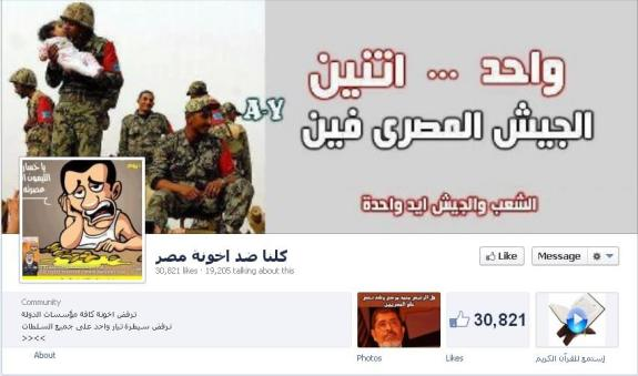 Facebook page  We are all against an MB takeover of the military