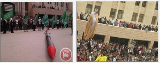 Students belonging to Hamas exhibit a model of a rocket Right Fatah activists hang the Emir of Qatar in effigy as part of the display of his execution