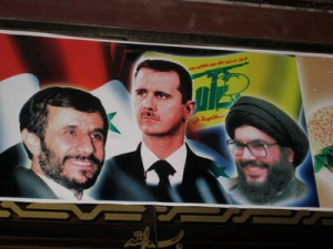 Irans Hezbollah Hizballah Terrorist Network