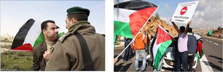 Border Confrontation agains Israeli Border Police