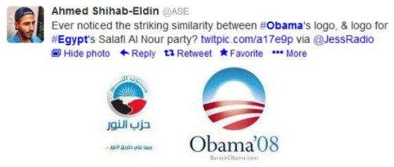 Logo Similarities Between Obama 08 and Egypt Salafi Party Tweet