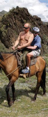 russiantrojanhorse