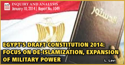 Egypts Draft Consitution 2014 by Memri