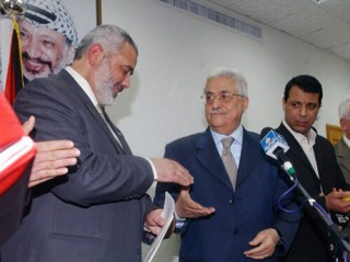 Abbas and Haniyeh in Gaza
