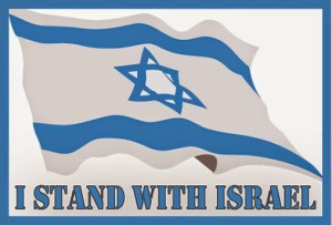 Stand-by-israel   1