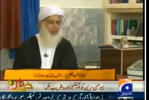 Maulana Abdul Aziz of Islamabads radical Red Mosque